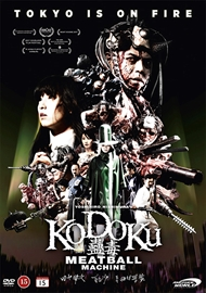 Meatball Machine Kodoku (DVD)