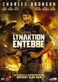 Lynaktion Entebbe
