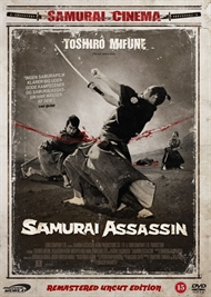Samurai Assassin